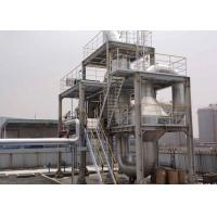 Wholesale Waste Gas Treatment Catalytic Thermal Oxidizer Stainless Steel Material from china suppliers
