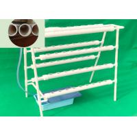 Wholesale Commercial Soilless Cultivation , NFT Hydroponic PVC Channel High Safety from china suppliers