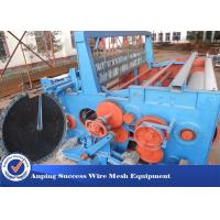 Wholesale Industrial Shuttleless Rapier Weaving Machine , Shuttleless Rapier Loom 2.2kw from china suppliers