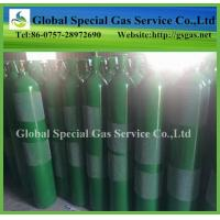 Wholesale oxygen and acetylene tanks high pressure vessel gas cylinder 3L-50L from china suppliers
