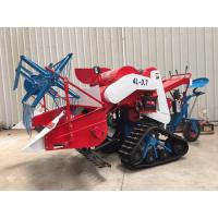 China Small Agriculture Harvester With 14HP, 10KW Electric Starting Diesel Engine on sale