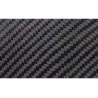 Wholesale 3k Carbon fiber sheet from china suppliers