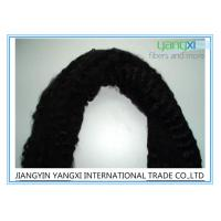Buy cheap Anti Pilling 3 Denier Polyester Fiber Tow For Yarn Spinning / Non Woven from wholesalers