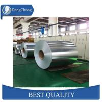 Wholesale Rolled Coated Mirror Finish Aluminium Coil Strip Low Density Good Fatigue Strength from china suppliers