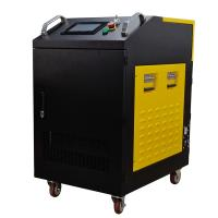 Wholesale 20W~1000W Portable Laser Rust Remover Easy Operation For All Industries from china suppliers