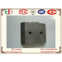 Wholesale Ni-hard Cast Iron Mixer Blades for Blending Plant EB10007 from china suppliers