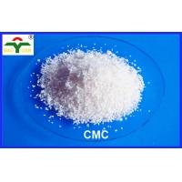 Wholesale Viscosity 2000 cps Paper CMC binder carboxymethylcellulose na 99.5% Purity from china suppliers