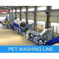 Wholesale CE ISO9001 PET Bottle Recycling Machine Crushing Washing And Drying Line from china suppliers