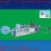 Hot Sale Automatic Non-woven Surgical Cap Making Machine for sale