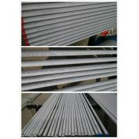 Best Tp304 | Tp304L | Tp316L  Seamless Austenitic Stainless Tubing | AP wholesale