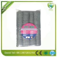 Wholesale best quality steel wool roll factory price from china suppliers