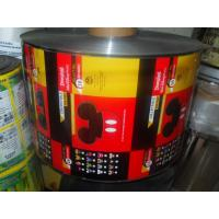 Customized Printing Plastic Film In Rolls For Automatic Packaging For Candy , Cookies, Sugar for sale
