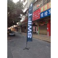 Wholesale Double Sides Feather Flags and Banners from china suppliers