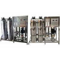 Wholesale Reverse Osmosis Drinking Water Treatment System 380V 220V Small 1000LPH RO Plant from china suppliers