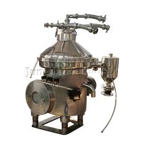 Wholesale Three Phase Stainless Steel 304 Disc Oil Separator / Oil And Soap Separator from china suppliers