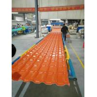 Wholesale Light Weight Orange Synthetic Resin Roof Tile 1050 mm Width / 2.3 mm Thickness from china suppliers