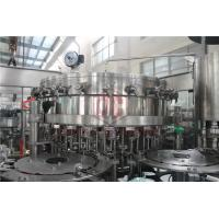 Wholesale 2000 - 6000BPH Carbonated Drink Filling Machine Counter Pressure Soda Bottling Equipment from china suppliers