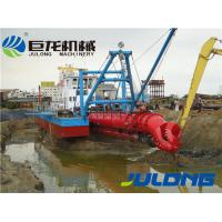 Quality JLCSD350 Dredger service for you for sale
