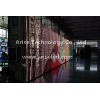 Wholesale LED mesh screen Curtain LED Display P10.4 P12.5 P15.625 P18.75mm ,ARISELED from china suppliers