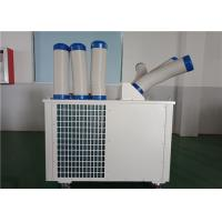 Wholesale 2.5 Ton Air Conditioner , Mobile Evaporative Cooler With Rotary Compressor from china suppliers