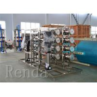 Wholesale Drinking Water Filter / RO Water Treatment Systems Drinking Pure Water Equipment from china suppliers
