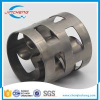 Wholesale Metal Pall Ring Packing 16mm 25mm 38mm 50mm With High Separation Efficiency from china suppliers