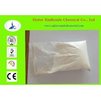 China 5-MEO-MIPT 96096-55-8 NBOME Research Chemicals Pharmaceutical Raw Materials on sale