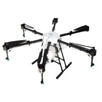 China Plant Protection Agricultural Irrigation Drone UAV For Farming for sale