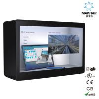 Wholesale Customized Transparent Monitor Screen / Floor Standing LCD Transparent Touch Screen from china suppliers