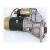Wholesale 4D94 Hyundai Starter Motor 4TNV94 , Hyundai Engine Replacement S13-204 R60-5 -7 from china suppliers