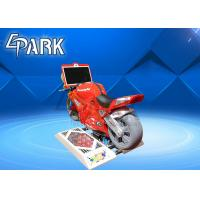 China Kiddie Ride On Motor Super Motorcycle Race Car Game Machine 1 Player for sale