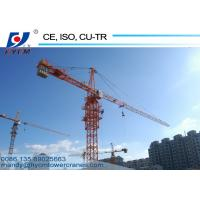 China Prices of Tower Cranes QTZ4810 Hydraulic Tower Crane Lifting Equipment on sale