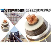 China Copper XLPE High voltage power cable and PE / PVC outer sheath cable on sale