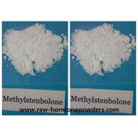 Wholesale Pharmaceutical Prohormone Raw Steroid Powder Source CAS 3625-07-8 Mebolazine Dimethazine from china suppliers