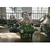 Wholesale Biodiesel Centrifugal Oil Water Separator EX Type Fully Closed With Self Cleaning Bowl from china suppliers