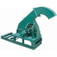 Wholesale Disc Chipper from china suppliers