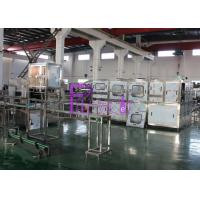Wholesale 450BPH Automatic Inside and Outside Gallon Bottle Brusher - Barrel Water Filling Plant from china suppliers