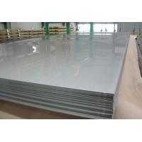 Best Waterjet Cutting Hot Rolled Stainless Steel Plates Thickness 2.0 - 100mm With good Rate wholesale