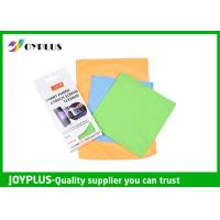 Wholesale Smart Phone Touch Screen Cleaning Cloth , Microfiber Lens Cleaning Cloth from china suppliers