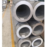 Wholesale T4 2A12 2024 Thickness 60mm Seamless Aluminum Tubing from china suppliers
