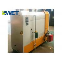 Wholesale Industrial Gas Steam Boiler , Commercial Steam Generator For Papermaking from china suppliers