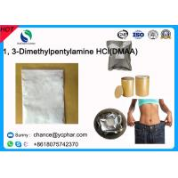Wholesale Legal Steroid 1, 3-Dimethylpentylamine HCl(DMAA) CAS 13803-74-2 For Energy Supply from china suppliers