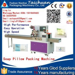 China Horizontal soap Packaging Machine hotel soap packing machine on sale