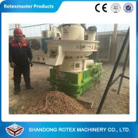 Wholesale 1-1.5 Ton / H Capacity Biomass Pellet Machine Complete Wood Pellet Production Line from china suppliers