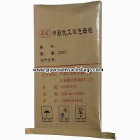 Coated Masterbatch / Kraft Paper Multiwall Paper Bags , Laminated PP Woven Bags for sale