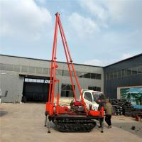 China Indian Hot Sale Rotary Geological Drilling Rig Machine / Down The Hole Drill Rig for sale