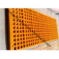 Polyurethane Dewatering Screen Panels , Polyurethane Mesh With Hook For Mining