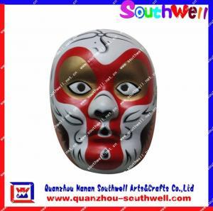 Wholesale china opera masks from china suppliers