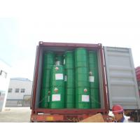 China Factory Sodium(Potassium) butyl Xanthate for sale