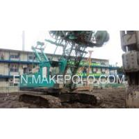 Wholesale Used Kobelco Crawler Crane from china suppliers
